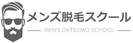メンズ脱毛スクール 紹介記事掲載